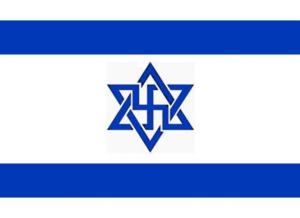 new_israeli_flag_ss