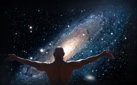 обитель Бога