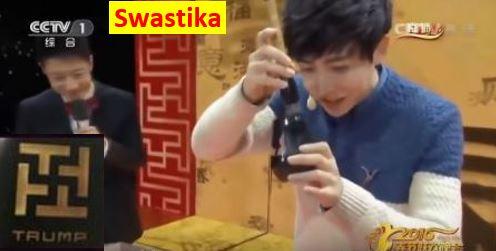 china-swa