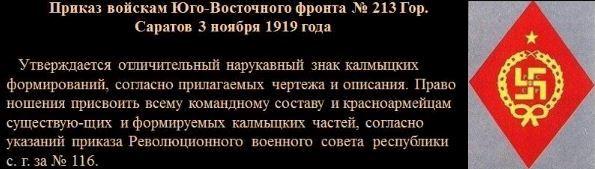 3-11-1919