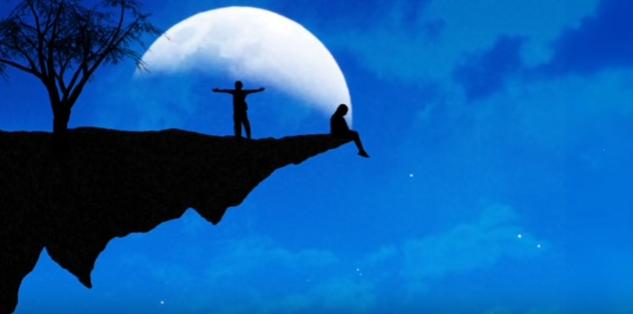 оба и луна